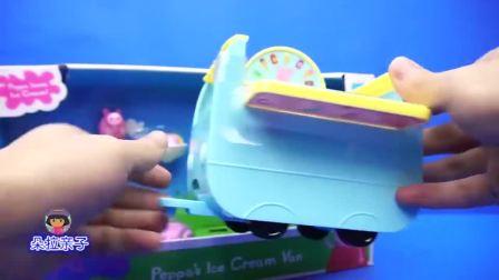 小猪佩奇雪糕外卖车过家家玩具