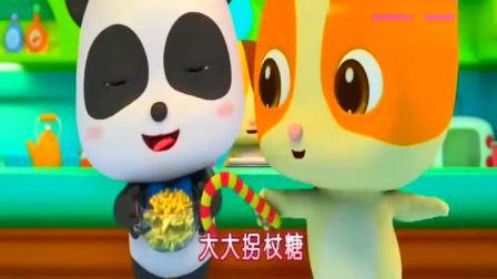 宝宝巴士:小猫正在做披萨,还加棉花糖和彩虹糖!