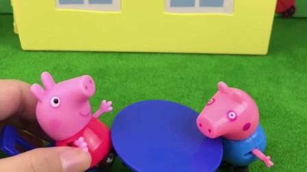 乔治把凳子弄坏了,猪妈妈来问怎么回事,乔治却不敢承认!