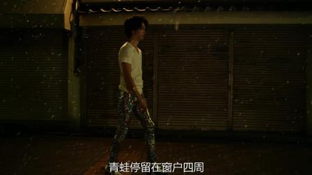 爱与和平:男人失魂落魄的走在大街上