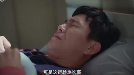 韩剧:赵载洙戏耍文尚太,拿着各种口味披萨,可他就是吃不了!