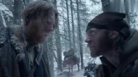 荒野猎人:都走到这种地步,还不愿放弃他,够义气!