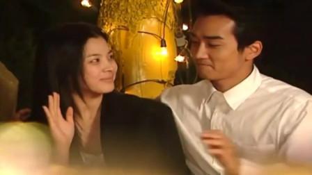 蓝色生死恋:俊熙悄悄为恩熙准备婚纱,二人最后很幸福