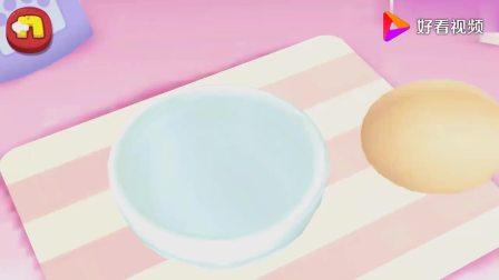 宝宝巴士:营养美味的蛋挞DIY,制作起来很容易,孩子也爱吃