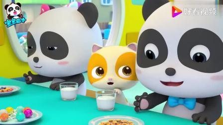 宝宝巴士:小朋友学做披萨竟加糖,可味道真奇怪,创造力最好