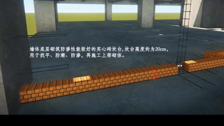 二次结构砌筑三维BIM施工技术交底演示视频