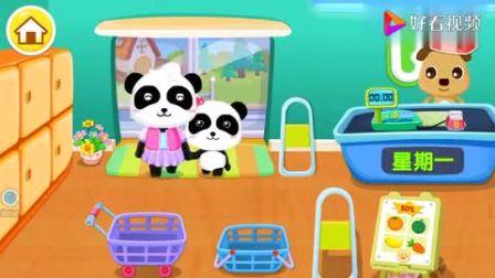 「萌兔」宝宝巴士系列小游戏,「萌兔」宝宝巴士奇奇来帮妈妈一起做蛋糕游戏