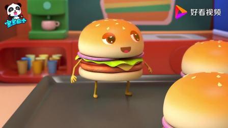 宝宝巴士:忙了好长时间,五个汉堡都做好了,奇奇特别开心