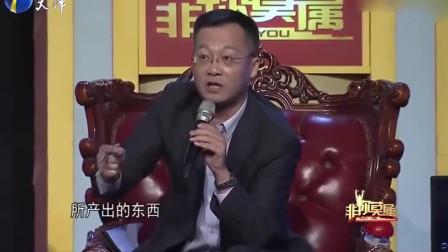 非你莫属:老板:100万期权,两年在北京买车买房!其他老板:不可能