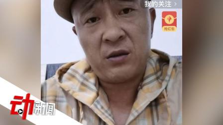 """""""赵四""""扮演者刘小光酒驾被查 无锡交警:暂扣驾证6个月记12分"""