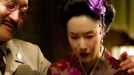 一部对日本十分敏感的电影,充满了血泪屈辱,看完气到发抖!