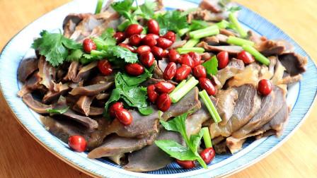 卤鸭胗,做法干净无腥味,卤香浓郁又入味,下酒下饭,家人都爱吃