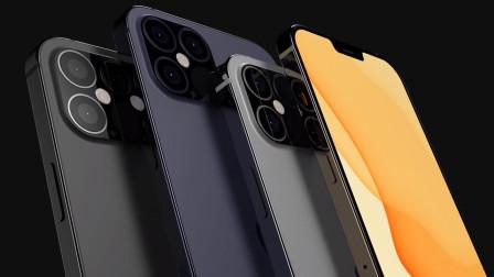 确认延期!iPhone 12全系大曝光!最早10月发布
