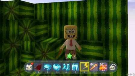 迷你世界海绵宝宝89:海绵宝宝带着金斧头去挖西瓜,没想到捡了芝麻丢了西瓜