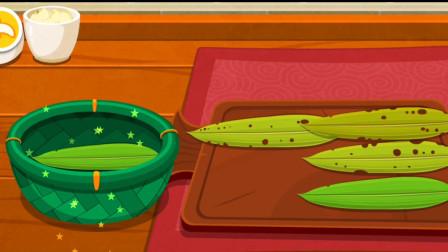 端午节包粽子了,小朋友们想吃什么口味的呢?中华节日