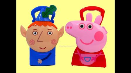 儿童玩具游戏宝盒,小猪佩奇与班班和莉莉的小王国精灵,太好玩了