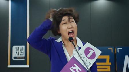 女议员得了怪病,丧失说谎话的能力,竞选现场这下热闹了!