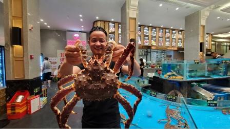 阿峰被罚1000请吃帝王蟹,没想到一桌海鲜花了2400,阿峰欲哭无泪