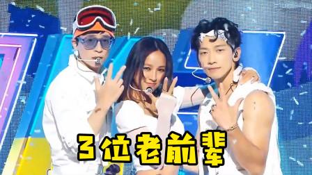 最新韩国ssak3组合火了,3位老艺术家横扫歌坛!网友:这才是王者!