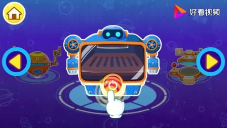 宝宝巴士:烤箱,动动手擀面团,制作披萨了