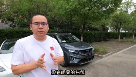 【集车】吉利豪越L2驾驶辅助体验