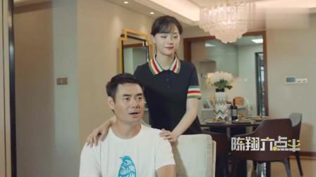 陈翔六点半-女方父母叮嘱他永远别动手,很久后他才明白原因!