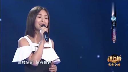 17年前这首歌红遍全中国,至今云朵再次演唱,却多了份沧桑