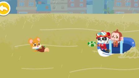 小猴子和小老鼠被洪水包围住了 奇奇能不能顺利解救它们呢?宝宝巴士游戏