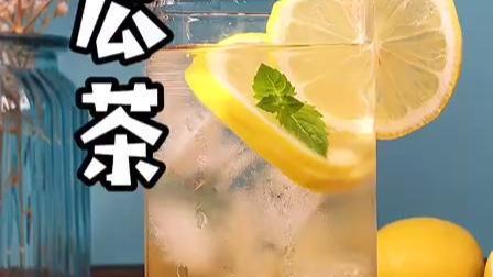 夏日消暑 古早味 红糖冬瓜茶 自制饮料 无添加 随时冲兑