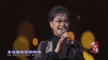 30多年前李谷一这首歌因为一部剧大火,旋律一出,满满的都是回忆!