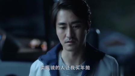 杨玏当外卖小哥给毛晓彤送吃的,却因戴隐形眼镜被她吐槽好怪