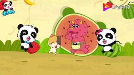 宝宝巴士:恐龙妈妈让小朋友多吃蔬菜,这样对身体好哦