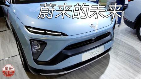 ES6和8 能否撑起蔚来的未来?七座SUV空间对比08-星哥侃车