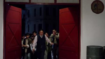 川军司令被一群小鬼子特务偷袭,关键时刻青帮人马赶来相救