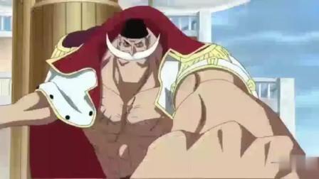 海贼:赤犬拿大火球砸白胡子,被白胡子单刀挡下