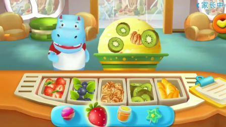 美味的冰淇淋球壮壮都增加哪些配料?宝宝巴士游戏