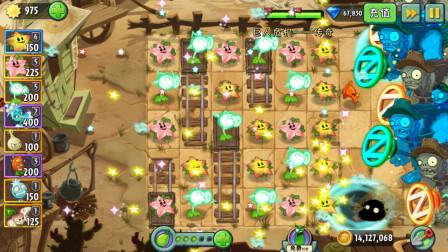 植物大战僵尸2:星星果搭配电能豌豆射手,这个阵型,你喜欢吗?