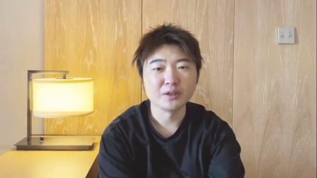 《青春环游记》青,吴彤导演发视频道歉: 请不来刘德华!