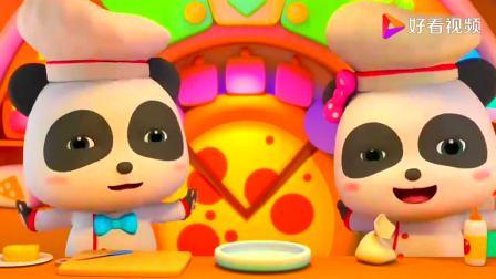 宝宝巴士:奇奇妙妙大厨亲自教您做披萨,简单易学,一次能成功!