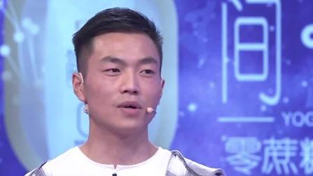 爱情保卫战 2020 彩礼成最大难题,男孩借口连连遭赵川批评