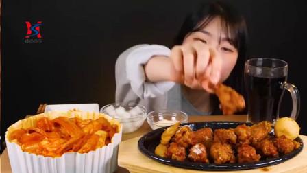 韩国美女吃播声控香浓炒年糕,炸鸡芝士球,一口下去眼睛都直了