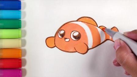 儿歌多多动物简笔画,小丑鱼,标志性的海底小鱼,一起学画小丑鱼