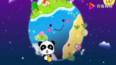宝宝巴士:让宝宝学会给垃圾进行分类,树立环保意识
