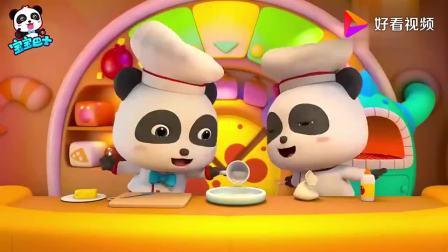 宝宝巴士:大家一起来做披萨吧,搅一搅面粉,揉一揉面团