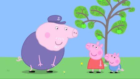 小猪佩奇猪奶奶养了四只鸡,猪爷爷很不喜欢,还把名字全叫错了(1)
