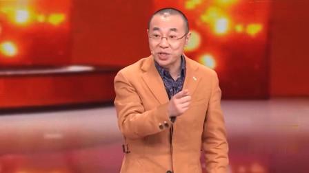 喜剧小品《真情永驻》第3段:闫学晶、孙涛爆笑相亲,演技爆棚