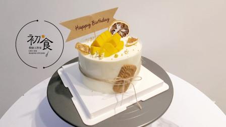 DIY生日蛋糕,好看!!!