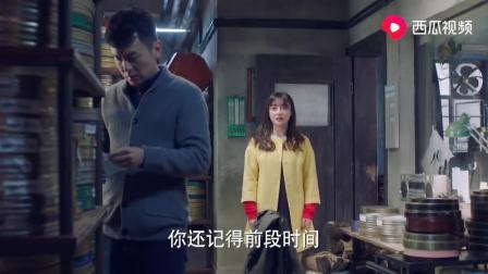 我爱男保姆:陆晴表白方原,但方原却拒绝了,认为二人不合适