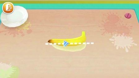 妙妙切了很多种水果 她是要制作布丁还是冰棍呢?宝宝巴士游戏