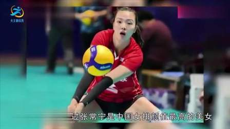 """中国女排""""第一女神"""",她比张常宁更美丽,1张""""高级脸""""更好看"""